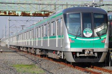 The Tokyo Metro Chiyoda Line