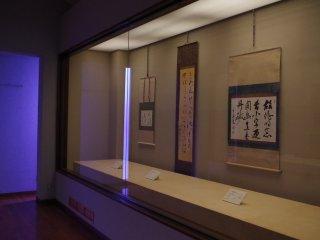 別館最近展出松永先生的字畫珍藏