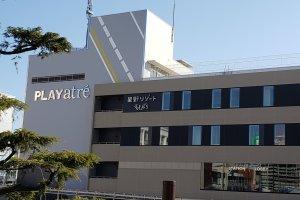 Play Atre, at Tsuchiura Station