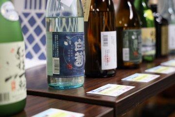 日本酒試飲區