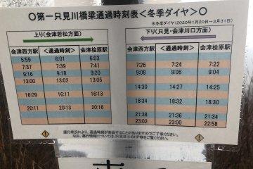 Tadami Bridge Train Schedule