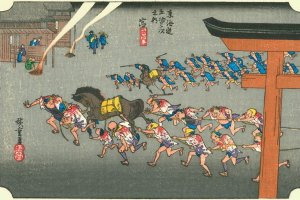 Hiroshige's woodblock print depicting the 41st stop.