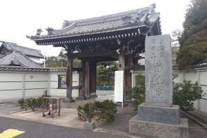 Entrance to Jisho-in Temple