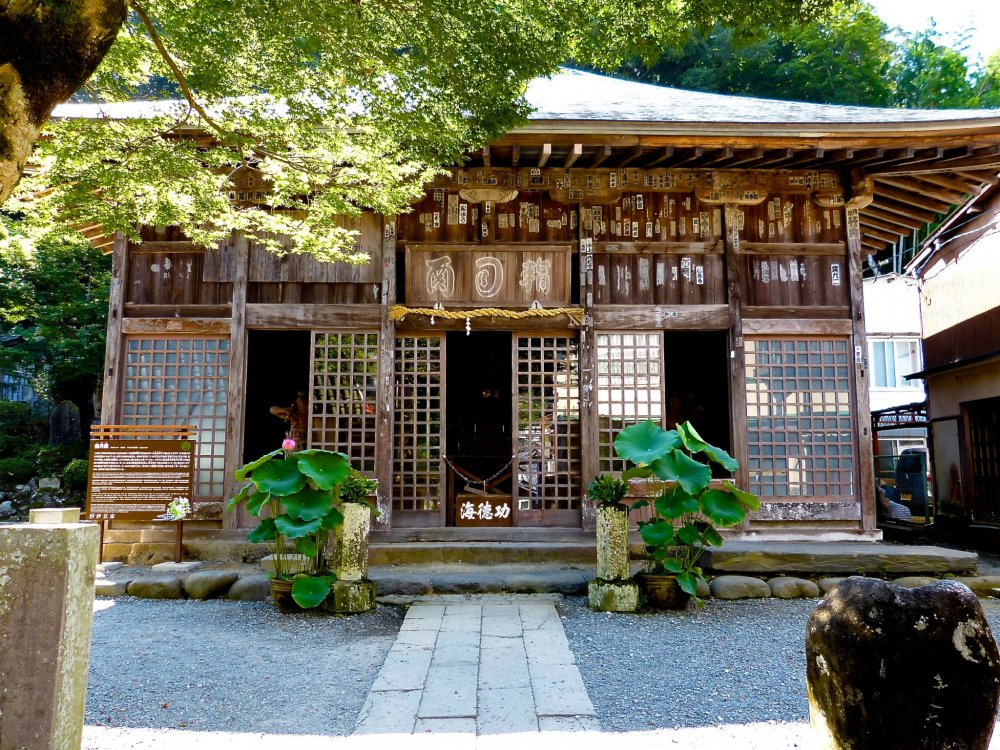 Shigetsu-den Temple