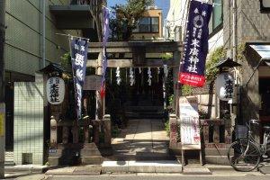 Suehiro Shrine