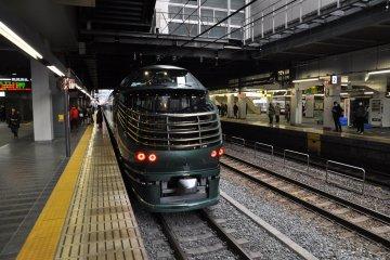 Twilight Express Mizukaze