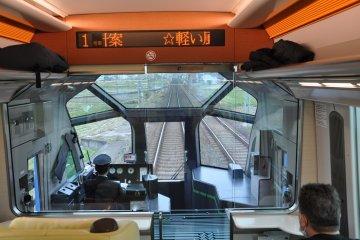 Shimakaze train: front inside