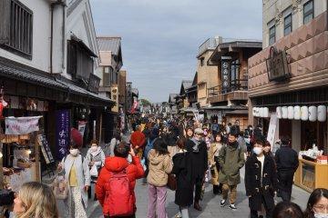 Ise Shrine: Okage Yokocho