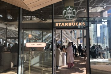 A smart lounge AND coffee? Let me in!