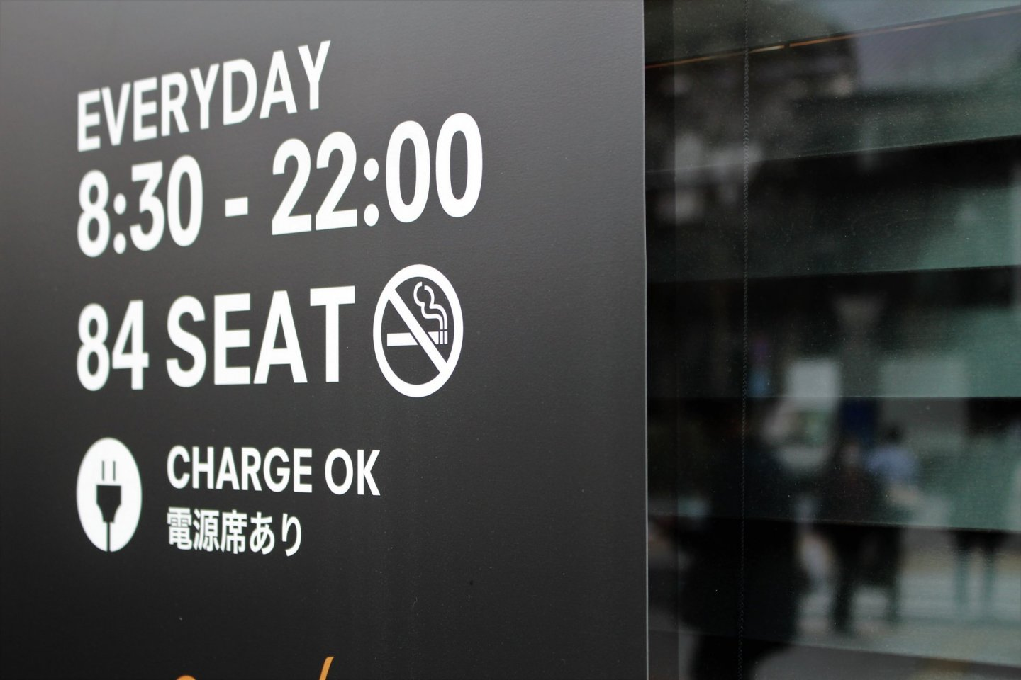 Most restaurants in Tokyo are now smoke-free