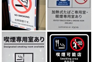 Signs at the doorway show the smoking rules that apply for each eatery