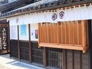 """""""Kibidango"""" at Koeido Head Office"""
