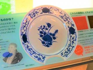 A European plate