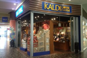 A Kaldi storefront with their easy-to-spot logo