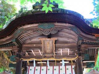 Sakaki Gate