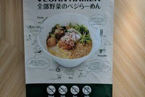 Vegan ramen - it does exist!