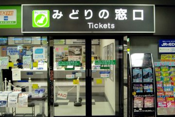 The easy way to book shinkansen tickets if you aren't fluent