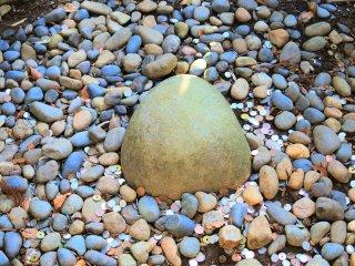 The Kaname stone