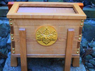 The offering box
