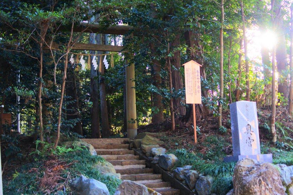 The entrance of Okunomiya