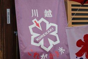 KoreKaki branding