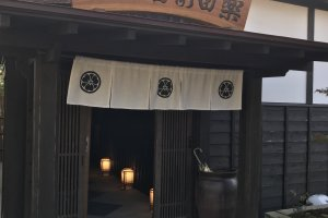 The restaurant's entrance