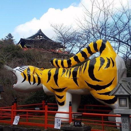 Mount Shigi and Chogosonshi-ji Temple