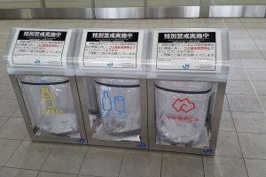 Train platform waste bins