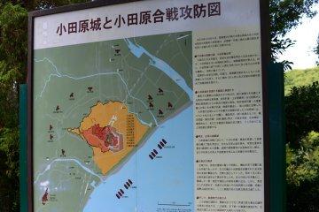 Карта района замка Одавары. Вы можете увидеть, насколько сложная карта замковых входов! Это было сделано для того, что врагам было тяжелее попасть внутрь.