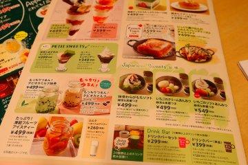 Part of the menu at Jonathan's