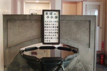 The lavatories