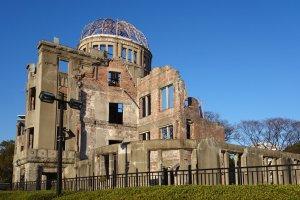 Atomic Dome, Hiroshima Prefecture, Chugoku