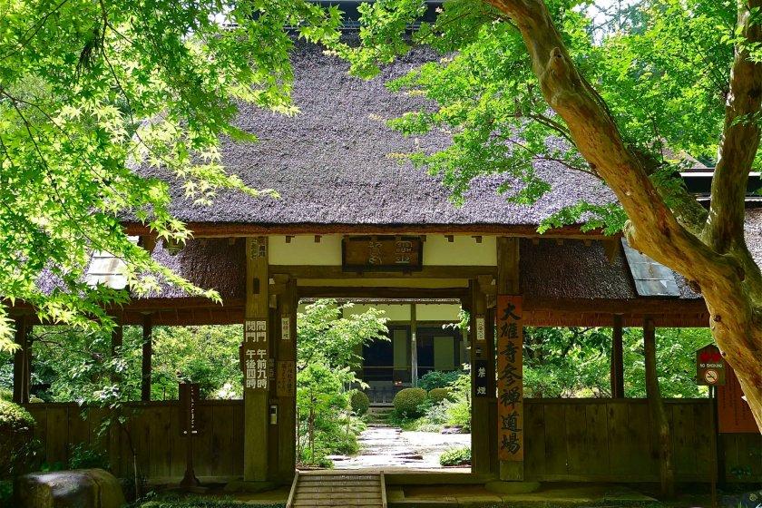 Portão Somon do Templo Daio-ji