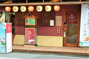 Neko Hatago was designed with the image of Edo period lodgings in mind