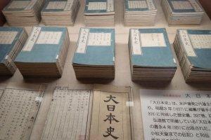 Parts of Dai Honshi at Shodokan