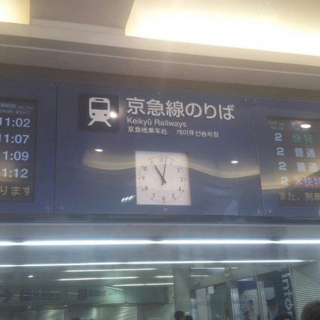 원데이 패스로 일본 곳곳을 가보자!
