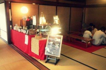 일본관에서 말차를 즐기실수도 있습니다.