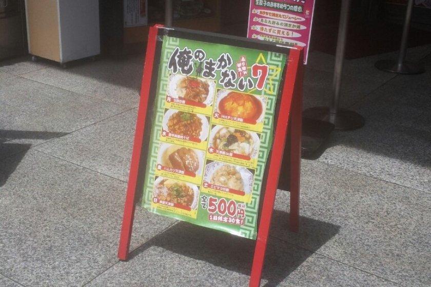 요일별메뉴판.모두다 500엔으로 저렴합니다.