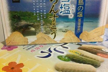 Chinsuko, Okinawan shortbread