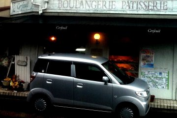 A little bit of Paris at the Boulangerie Patisserie in Muko but there is no Citroen 2cv in sight