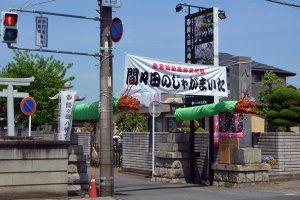 From the Nikko Kaido main road, turn left here