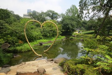 Mohri Garden