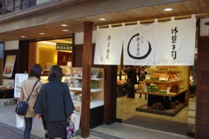 Minamoto-Kicchou-an (源吉兆庵) is a really nice Japanese sweets shop. Their bean jam is refined and tasty.