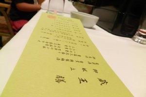 Individual menus explaining each dish.