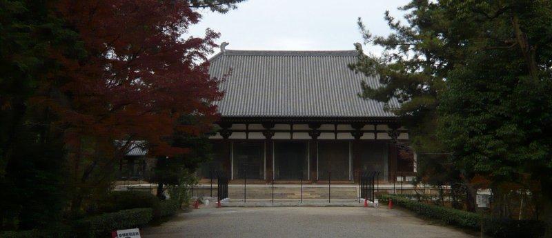 <p>Tōshōdaiji Temple</p>