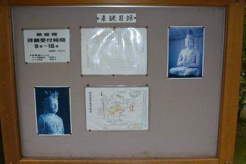 <p>Historic Buddhist artifacts on display</p>