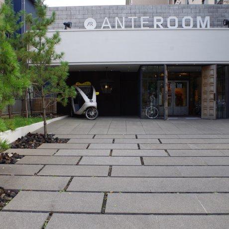 โรงแรมแอนเตรูม เกียวโต