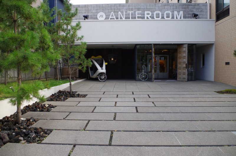 Main entrance of Hotel Anteroom in Kujo one stop south of Kyoto
