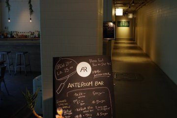 <p>Lounge&nbsp;at Hotel Anteroom Kyoto</p>