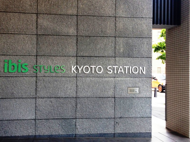 The First Accor Hotel In Kyoto Ibis Styles Next To Station